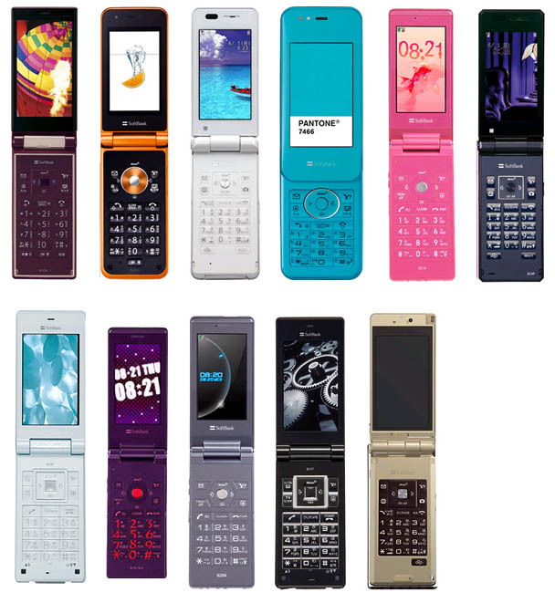 Buy asian cell phones